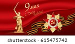 may 9 victory day. translation... | Shutterstock .eps vector #615475742