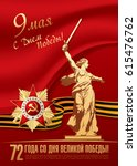 may 9 victory day. translation... | Shutterstock .eps vector #615476762
