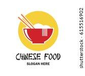 chinese restaurant   chinese...   Shutterstock .eps vector #615516902