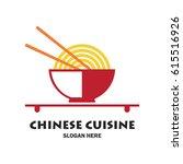 chinese restaurant   chinese...