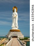 Small photo of The Guanyin of the South Sea of Sanya in China