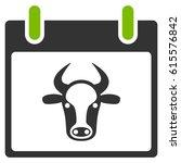Cow Calendar Page Vector Icon....