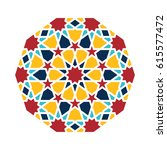 islamic pattern. vector... | Shutterstock .eps vector #615577472