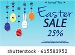 easter sale card or background. ... | Shutterstock .eps vector #615583952