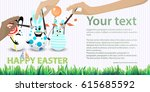 easter illustration with place...