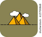 pyramid icon   Shutterstock .eps vector #615700868