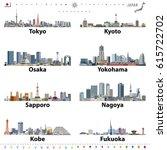 illustration of japanese city... | Shutterstock .eps vector #615722702