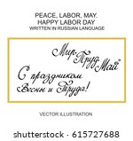 vector of hand cursive writing... | Shutterstock .eps vector #615727688