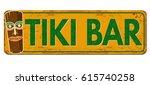 tiki bar vintage rusty metal...   Shutterstock .eps vector #615740258