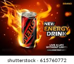 energy drink contained in metal ... | Shutterstock .eps vector #615760772