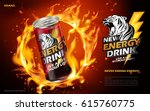 energy drink contained in metal ... | Shutterstock .eps vector #615760775