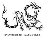 tribal dragon | Shutterstock .eps vector #615764666
