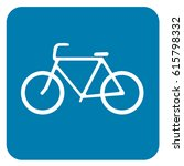 bike sign blue. vector. | Shutterstock .eps vector #615798332