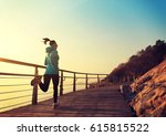 runner athlete running at... | Shutterstock . vector #615815522