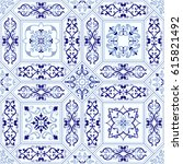 vintage seamless pattern in... | Shutterstock .eps vector #615821492