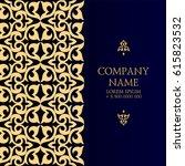 invitation card design ... | Shutterstock .eps vector #615823532