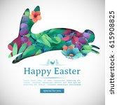 design template banner for... | Shutterstock .eps vector #615908825