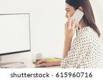young beautiful businesswoman... | Shutterstock . vector #615960716