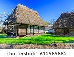 bucharest  romania. old... | Shutterstock . vector #615989885