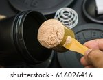 low key scoop up whey protein ... | Shutterstock . vector #616026416