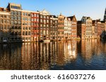 Stock photo amsterdam at sunset amsterdam architecture canals sunset more amsterdam 616037276