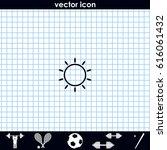 sun flat icon. sun rays.