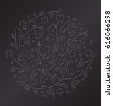 vector chalk floral ornament of ... | Shutterstock .eps vector #616066298