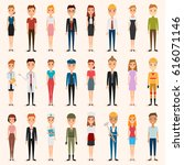 set of people in occupation.... | Shutterstock .eps vector #616071146