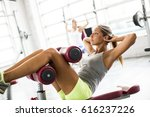 young woman exercise abs in the ... | Shutterstock . vector #616237226