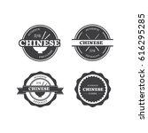 chinese restaurant cuisine... | Shutterstock .eps vector #616295285