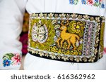 traditional romanian clothing... | Shutterstock . vector #616362962