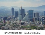 mexico city  feb 17  aerial... | Shutterstock . vector #616395182