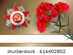 9 may  bouquet realistic red...   Shutterstock .eps vector #616402802