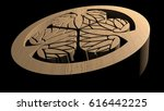 japanese family crest. tokugawa ... | Shutterstock . vector #616442225