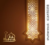 eid mubarak greeting banner... | Shutterstock .eps vector #616450358