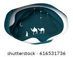 ramadan kareem. paper cut... | Shutterstock .eps vector #616531736
