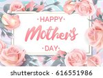 happy mothers day. pink gray... | Shutterstock .eps vector #616551986