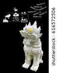 industry 4.0 stucco lion in... | Shutterstock . vector #616572506