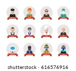 set of circle flat icons with... | Shutterstock . vector #616576916