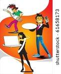 waiters of restaurant | Shutterstock .eps vector #61658173