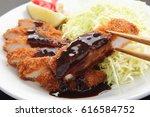 tonkatsu is a japanese dish... | Shutterstock . vector #616584752