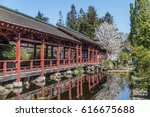japanese inspired structure on...   Shutterstock . vector #616675688