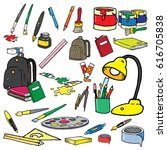 learning equipment is a drawing | Shutterstock .eps vector #616705838
