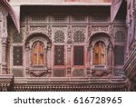 mehrangarh fort  jodhpur ... | Shutterstock . vector #616728965