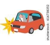 a vector illustration of a...   Shutterstock .eps vector #616738352