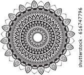 ethnic mandala ornament.... | Shutterstock .eps vector #616747796