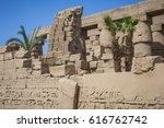 ancient ruins of karnak temple...   Shutterstock . vector #616762742