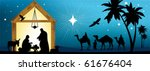 star of bethlehem. all elements ... | Shutterstock .eps vector #61676404