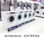 Small photo of Image blur refrigerator and washing machine in electrical department