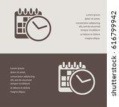 clock and calendar  icon | Shutterstock .eps vector #616799942